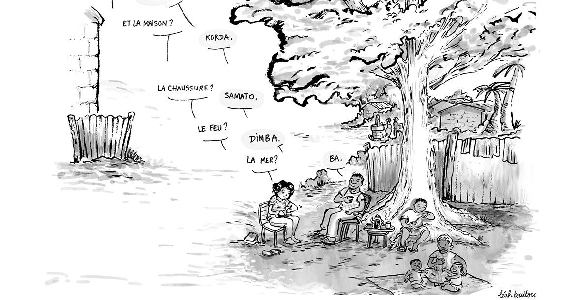 Crédit illustration : Léah Touitou - image extraite de l'album Café Touba